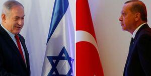 نگرانی تلآویو از آموزشهای ضدصهیونیستی در مدارس ترکیه