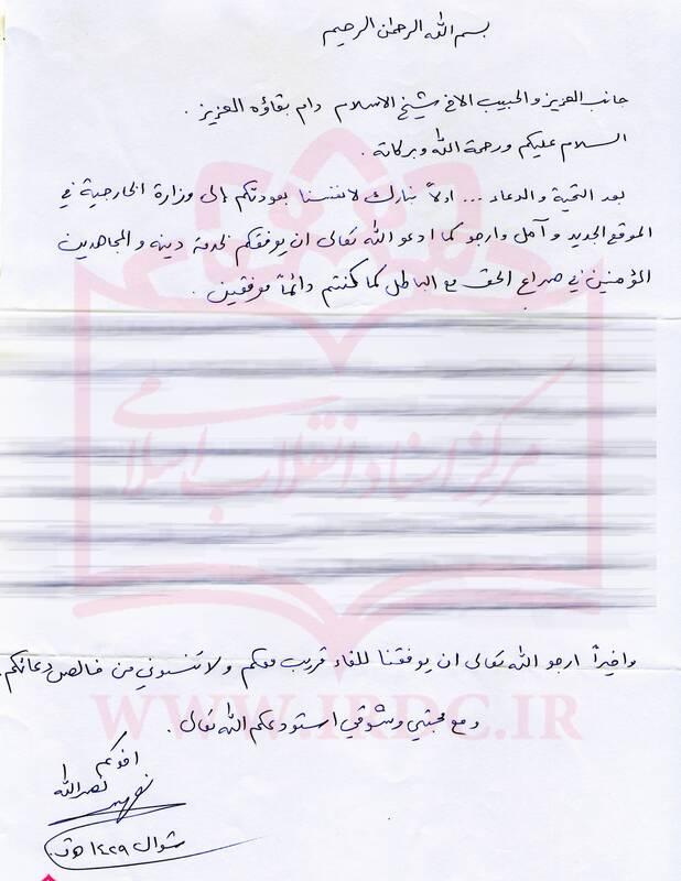 سید حسن نصرالله ,