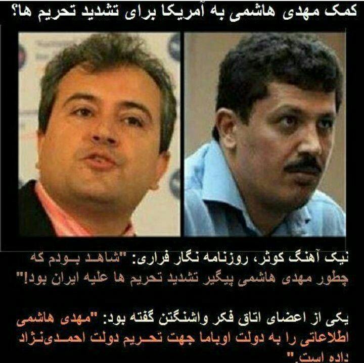 حسین مرعشی: من طرفدار ولایتفقیه هستم! / آیا خاتمی و موسویخوئینیها واقعاً نگران نظام هستند!