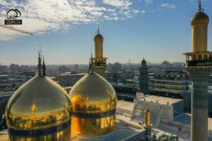 عکس/ کاظمین در روز شهادت امام موسی کاظم(ع)