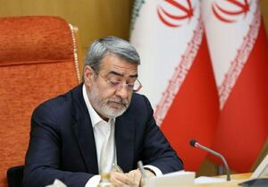 دستور شروع انتخابات شورای شهر صادر شد