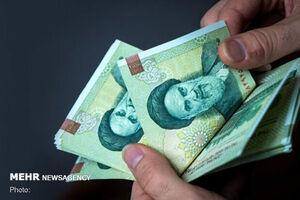 زمان واریز یارانه نقدی آخرین ماه سال