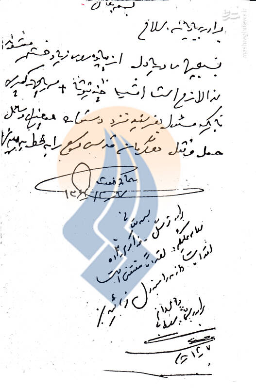 عکس/آخرین فرمانِ «حاج همت»
