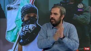 فیلم/ تصورات غلط درباره «فلسطین»
