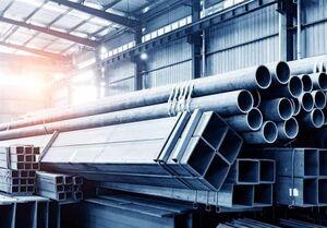 سهمیه خرید شمش فولادی در بورس کالا بدون سقف اعمال میشود