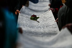 عکس/ طومار قربانیان خشونت پلیس آمریکا