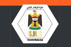 بغداد، شهادت یک نفر را در انفجار تروریستی کاظمین تأیید کرد