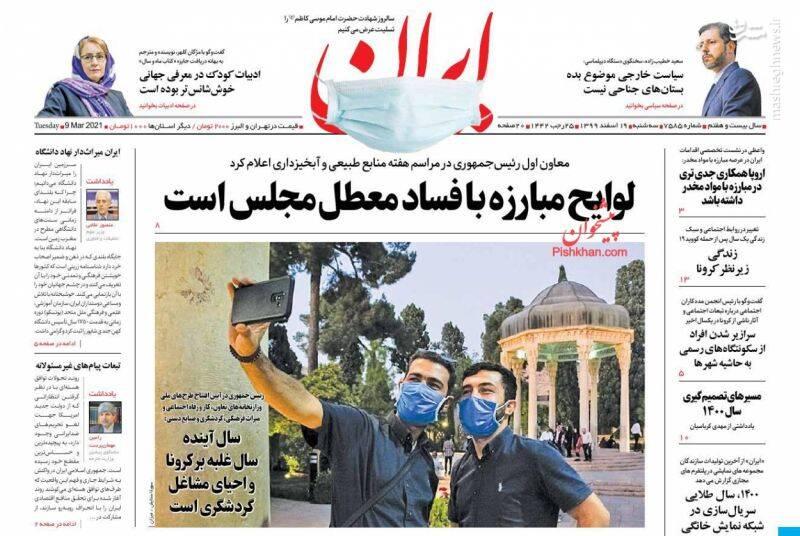 اشتهای روزافزون چین به نفت خام، فرصتی برای ایران/ آقای رئیس جمهور این پالس را نفرستید!/ «گامبهگام» در برجام با امریکای ثابتقدم؟!