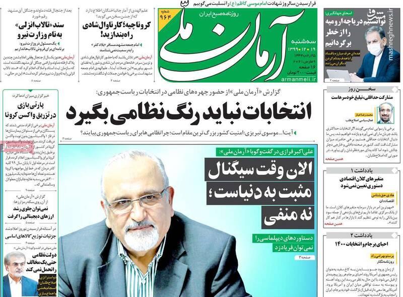 منتقدان دولت روحانی، هنر دیپلماسی را بلد نیستند/ سیدحسن خمینی تجربه اجرایی ندارد، اما برای ریاست جمهوری مناسب است!