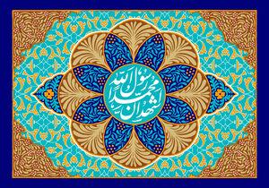 روز عید مبعث چه اعمال مهمی دارد؟