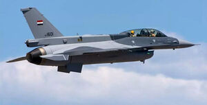 جنگندههای عراقی مخفیگاههای داعش را درهم کوبیدند