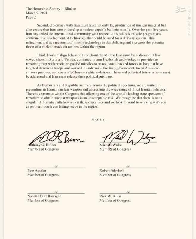 تیر خلاص اعضای کنگره آمریکا به برجام