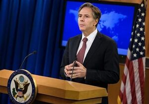 بلینکن: تحریمها زمانی کاهش مییابد که ایران به اجرای تعهدات برجامی برگردد