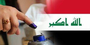 آمریکا با دخالت در انتخابات عراق به دنبال چیست؟