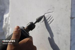 عکسی جالب از امام جمعه سیرجان در مراسم افتتاحیه مجسمهسازی
