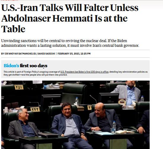 چرا آمریکا بر حضور همتی در مذاکرات احتمالی آتی اصرار دارد؟