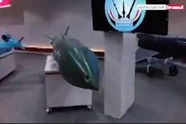 تصاویری از موشک کوتاه برد «نکال»
