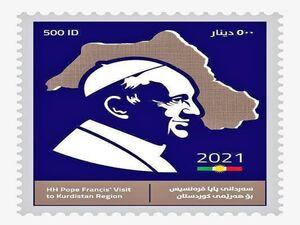 ستاره داوود یا نشانه های نمرود در تمبر اقلیم کردستان؟