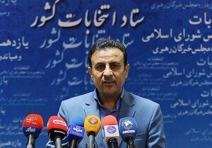 ثبتنام ۵۰۶۷ نفر تا پایان روز سوم نامنویسیهای انتخابات شوراها