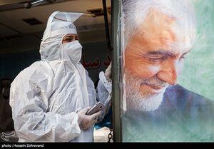 """گزارش// اجرای """"طرح شهید سلیمانی"""" آبی بر آتش کرونا + فیلم"""