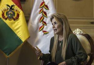 رئیسجمهور پیشین بولیوی بازداشت شد