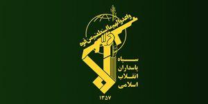مدیرعامل بنیاد تعاون سپاه منصوب شد