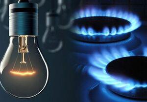 درخواست توانیر برای صرفه جویی فوری مصرف گاز و برق