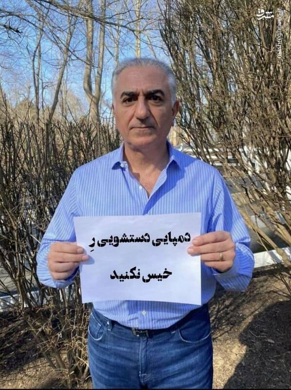 شوخی کاربران شبکههای اجتماعی با کمپین ربع پهلوی +عکس