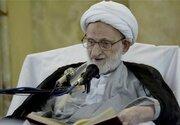فیلم/ آیتالله بهجت(ره): خوشا بهحال کسانیکه مطالب قرآن را بفهمند