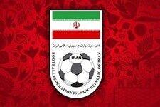 نشست مطبوعاتی رئیس فدراسیون فوتبال لغو شد - کراپشده