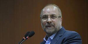 خواهش قالیباف از روحانی/ تشویق مردم به اغتشاش در آستانه بهار و انتخابات