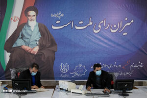 آغاز پنجمین روز ثبتنام از داوطلبان انتخابات شوراها