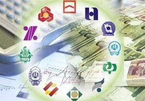اعلام نحوه فعالیت بانکها در تعطیلات نوروز