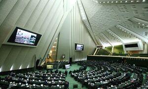 اصرار مجلس بر مصوبه متناسبسازی حقوق بازنشستگان و مستمریبگیران