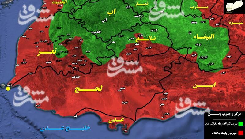 پروژه جدید ترکیه در خاک یمن چیست و چرا امارات نگران است؟/ آیا تجربه آنکارا در لیبی و قرهباغ در جنوب یمن تکرار میشود؟ + نقشه میدانی و عکس