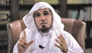 برگزاری دادگاه نمایشی سلمان العوده
