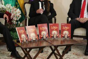 سفیر بولیوی: «مادرزمین» مسئلهای است که غرب به آن نمیپردازد / دهقانی: دیپلماسی عمومی، مرز ندارد