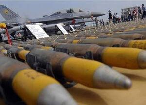 سلاح نمایه وارد کننده سلاح تسلیحات نظامی
