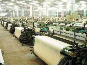 تعطیلی ۴۰ درصد ظرفیت کارخانه های نساجی