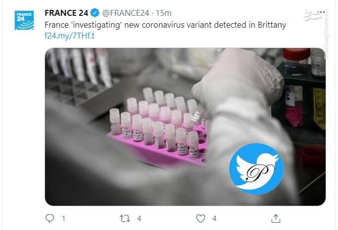 کرونا ویروس نوع فرانسوی هم آمد!