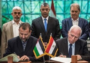 چرا جهاد اسلامی توافق جدید آشتی ملی فلسطین را امضا نکرد؟