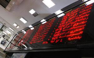 زمان پرداخت سود سهام عدالت اعلام شد