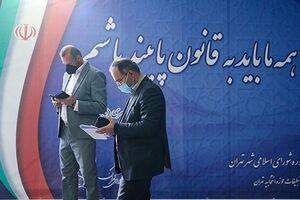 جزئیات داوطلبان نهایی شورای شهر در استان تهران/ ثبت نام ۵۹۱۴ نفر - کراپشده