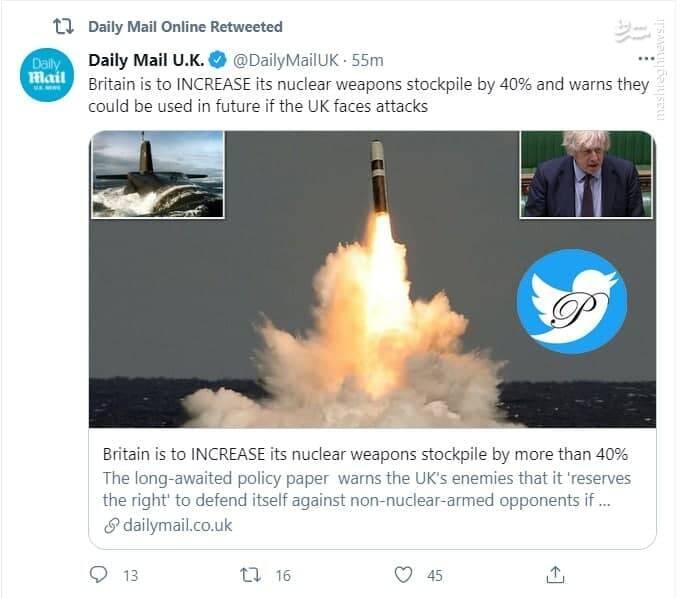 افزایش ۴۰ درصدی زرادخانه اتمی در انگلیس