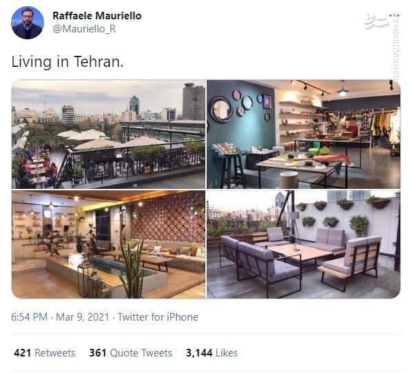 فحاشی به جرم انتشار تصاویری از زیباییهای تهران +عکس