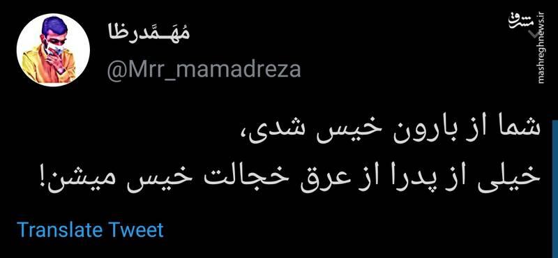 آقای روحانی! خیلی از پدرا از عرق خجالت خیس میشن! +فیلم