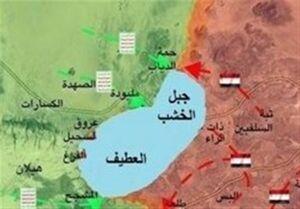 تسلط ارتش یمن بر منطقه مهم «العطیف» در غرب مأرب