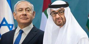 نتانیاهو: سفرم به امارات پابرجاست