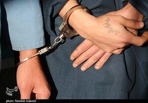 باند ۱۱ نفره سارقان مسلح خشن در کرج بازداشت شدند