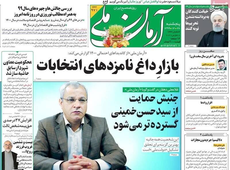 ربیعی: دولت روحانی از «گرسنگی کشیدن مردم» جلوگیری کرد/ ترافیک کاندیداهای اصلاح طلب برای تصاحب پست «تدارکاتچی»!